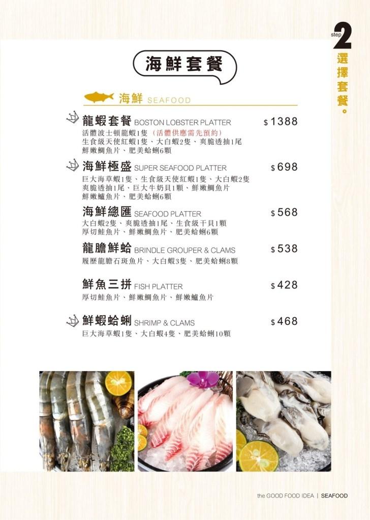 20201008101313 80 - 熱血採訪│台中唯一有機葉菜吃到飽火鍋店,現在還有海鮮買大送小超划算!