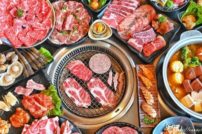 極黑和牛、伊比利豬吃到飽,這間石頭燒肉壽星享5折優惠,真的超划算~期間限定喔!