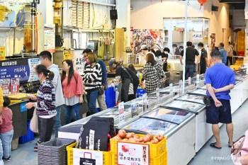 台中海鮮第一首選,想到海鮮就來阿布潘,從活體海鮮、壽司生魚片到熟食烤物應有盡有,人潮爆多快來搶鮮搶便宜