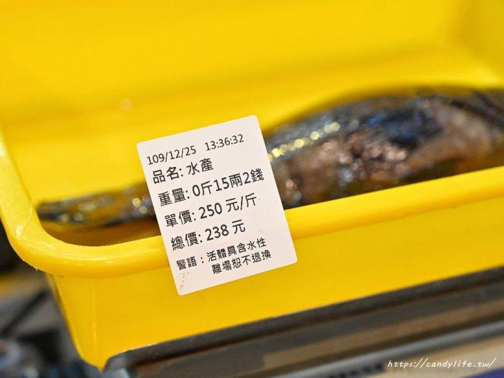 20210109123247 61 - 熱血採訪│想到海鮮就來阿布潘,從活體海鮮、壽司生魚片到熟食烤物應有盡有,人潮爆多快來搶鮮搶便宜