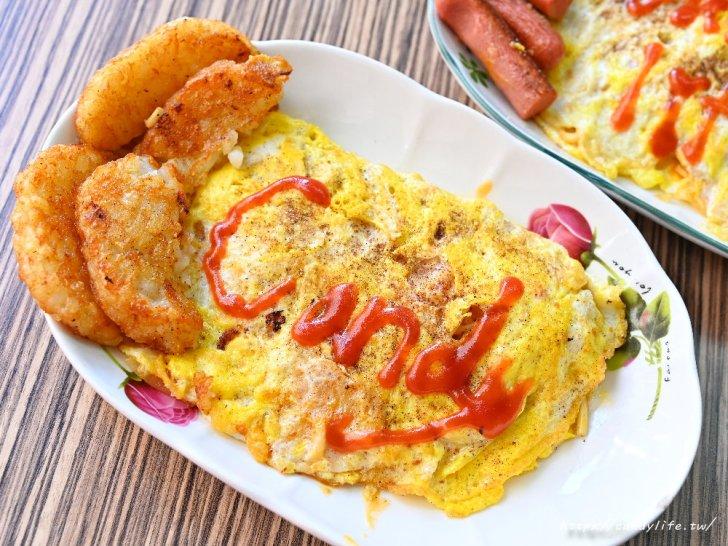 20210124214655 25 - 台中早餐推薦,超人氣蛋包麵,還可以在上面自己畫圖客製化~