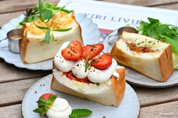 三回|台中老宅早午餐,自製生吐司三明治,激推大湖草莓生乳三明治,每日限量超搶手!