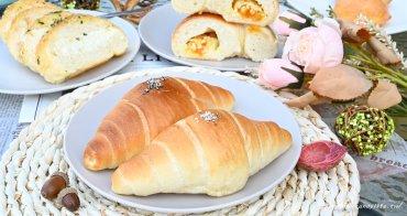 沐山麵包 台中大坑隱藏版美食推薦,一出爐就被搶空的限量麵包,嚴選食材,還有舒適的內用環境~