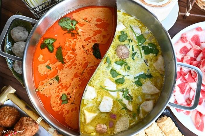 泰滾泰式火鍋|彷彿置身在泰國叢林用餐的泰式火鍋店,絕美裝潢,吃火鍋還可以賞月呢