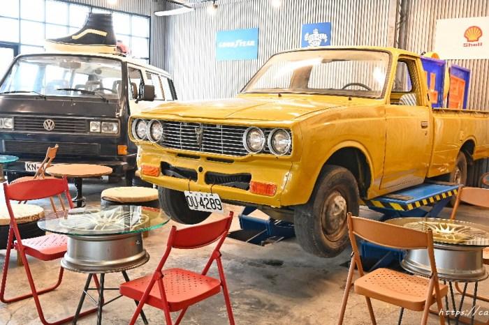 魚刺人雞蛋糕-修車廠店|台中可內用的雞蛋糕店,開在修車廠裡,裝潢超好拍,也是間寵物友善餐廳呢~