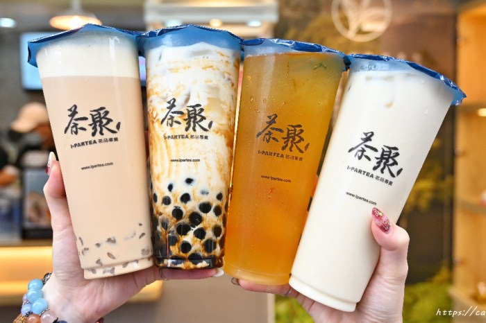 茶聚 2021榮獲比利時iTi風味絕佳獎,香片姍姍一口回甘,茶香中伴隨著茉莉花香~