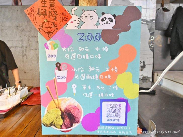20210322114020 86 - 台中白糖粿推薦!隱身在巷弄中的手工白糖粿,六種口味自由配~