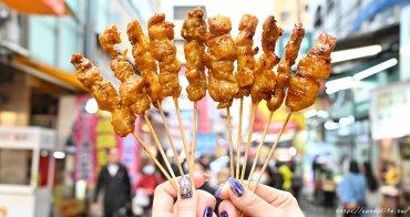 國王沙爹 台中也可以吃到道地新加坡沙爹肉串,現點現烤,鹹中帶甜,一支接一支~