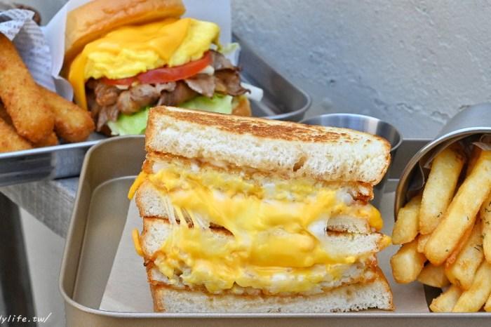 耍廢三明治|台中網美系早午餐,主打手作三明治,激推薯餅起司三明治,瀑布起司超邪惡~