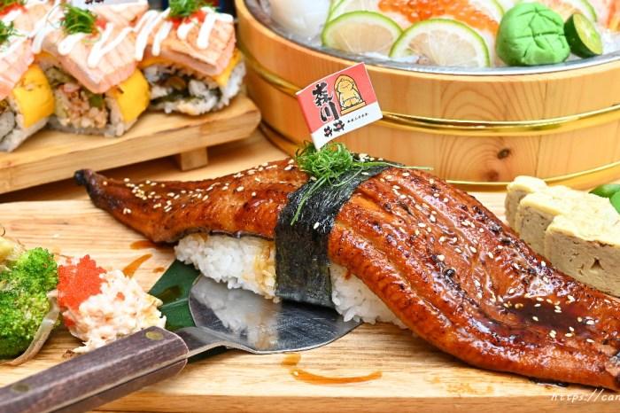 森川丼丼豐橫町|台中人氣平價日本料理再開一間分店!限量巨無霸鰻魚壽司必點!還有超狂丼飯及握壽司~