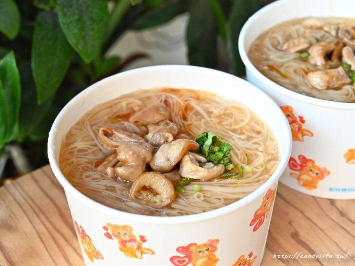 20210417114118 68 - 台中銅板小吃,大腸麵線搭香雞排,讓你欲罷不能的平凡美味!