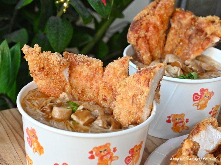 20210417114123 82 - 台中銅板小吃,大腸麵線搭香雞排,讓你欲罷不能的平凡美味!