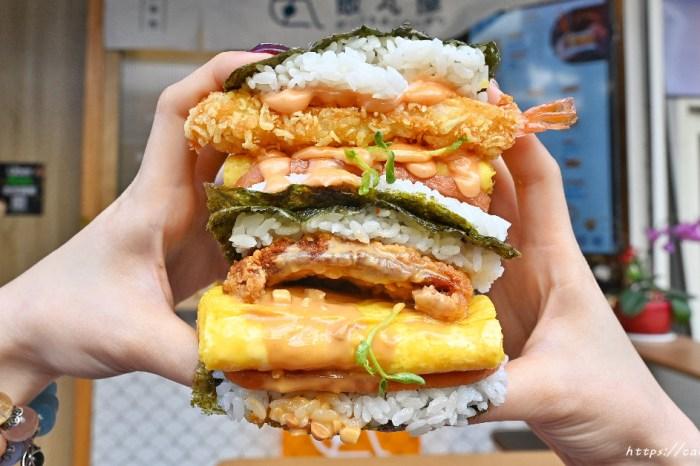 飯丸屋|台中日式沖繩飯糰專賣店再一間!營業時間從早到晚,早中晚想吃都吃的到~