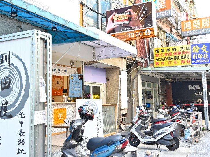20210417214336 81 - 台中日式沖繩飯糰專賣店再一間!營業時間從早到晚,早中晚想吃都吃的到~