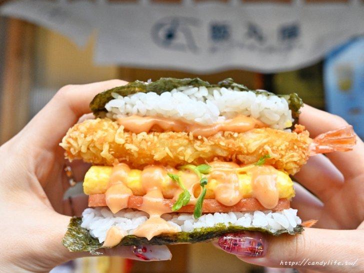 20210417214341 75 - 台中日式沖繩飯糰專賣店再一間!營業時間從早到晚,早中晚想吃都吃的到~