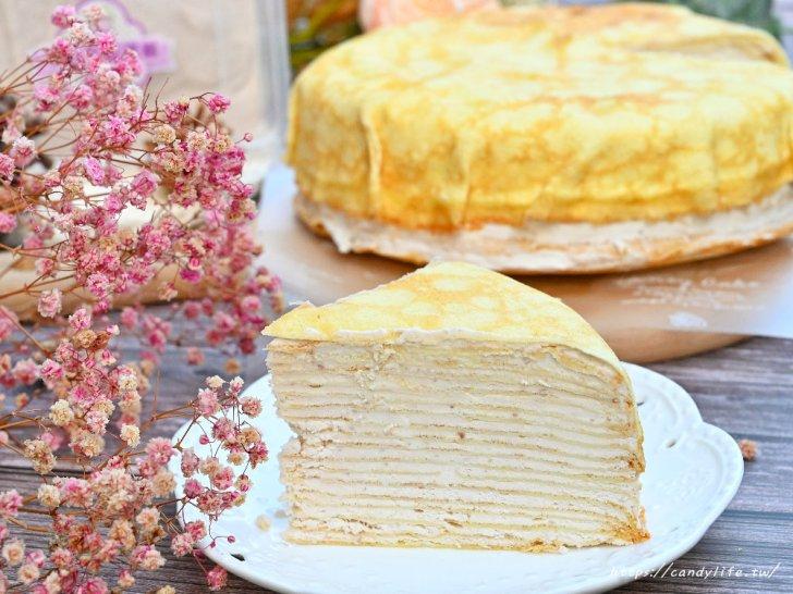 20210422101640 49 - 熱血採訪|芋頭控必吃!超厚實芋頭千層蛋糕,取用在地食材,真材實料,吃的到新鮮大甲芋頭,價格親民,母親節蛋糕首選~