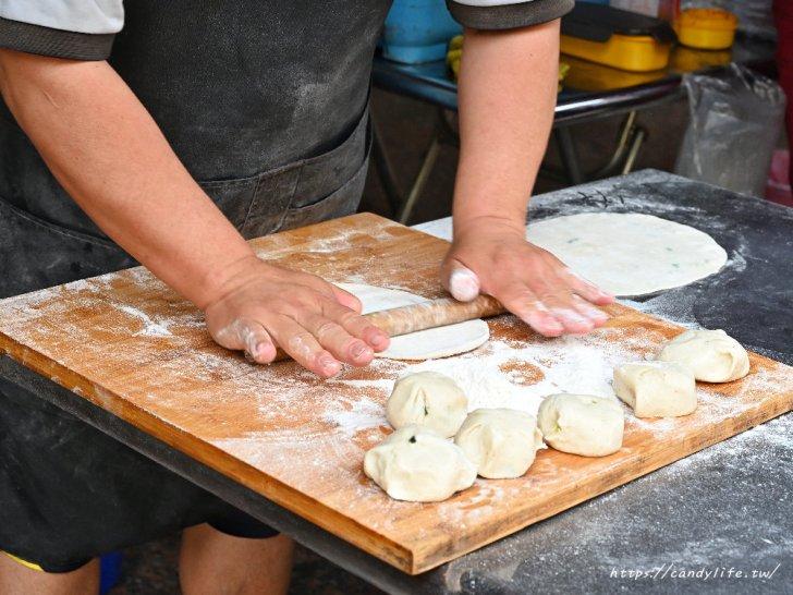 20210504164747 95 - 台中酥皮蛋餅再一間,外皮煎的酥酥恰恰,搭配起司超邪惡!