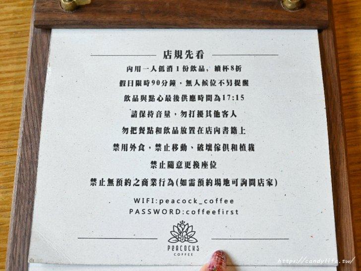 20210509142049 35 - 台中咖啡館推薦,近台中柳川水岸,不只咖啡好喝,還有超可愛的鬆餅球~