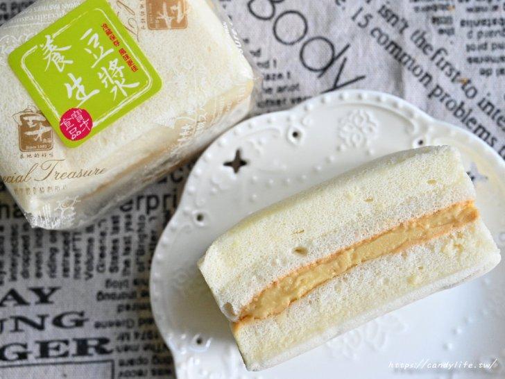 20210511182424 4 - 芋頭控必吃!台中老字號麵包店,純芋頭蛋糕沒預訂吃不到,還有隱藏版芋泥達克瓦滋也是超人氣!