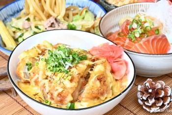 雲日食事処 台中平價日式料理專賣,主打丼飯、定食,還有炒烏龍麵,餐點均現點現做,也有外帶日式便當唷~