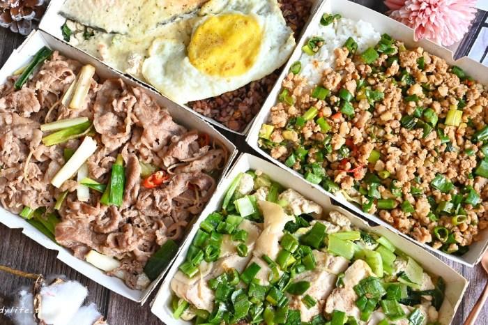 艾波廚房 人氣低醣高蛋白豆腐飯便當,生酮飲食這樣吃~