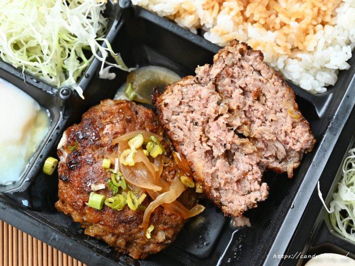 20210602195717 24 - 熱血採訪│超狂肉肉便當在這裡,肉多到便當盒蓋不起來!自取外帶再享8折優惠~