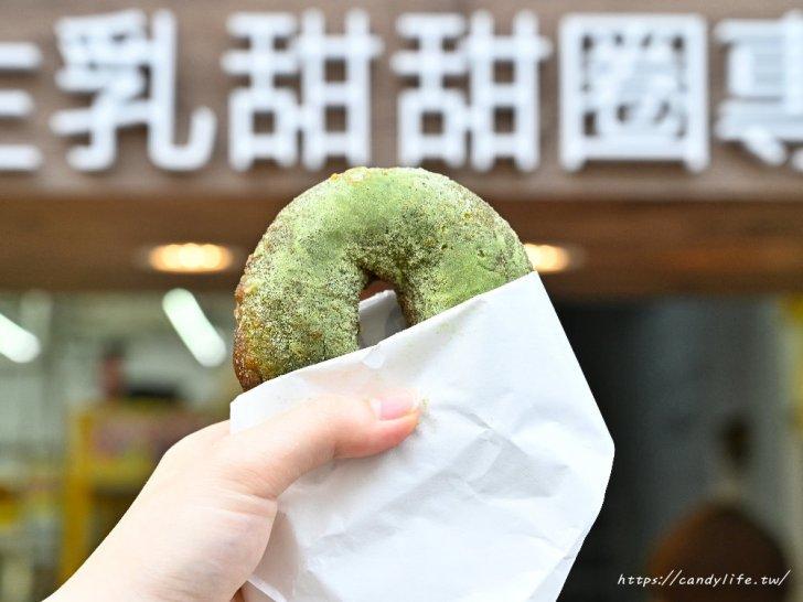 20210603073454 93 - 採用北海道十勝生乳的脆皮生乳甜甜圈,手工現做,口味多樣化,台中銅板美食推薦~