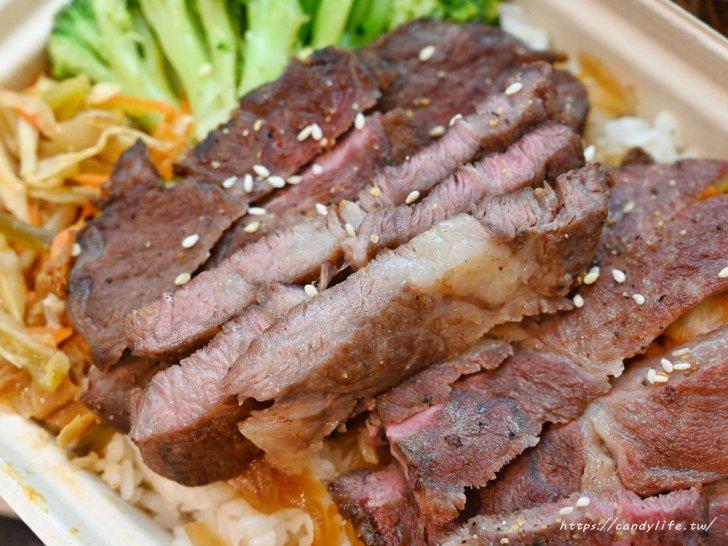 20210608111108 37 - 熱血採訪 台中燒肉代烤餐,6/28前限定,平日滿額在送鮮蝦雲吞
