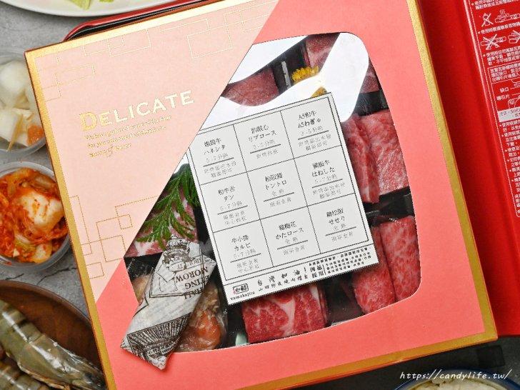 20210610122619 57 - 熱血採訪|台中超美九宮格燒肉禮盒在這裡,還有超狂燒肉便當系列,外帶自取通通享8折~