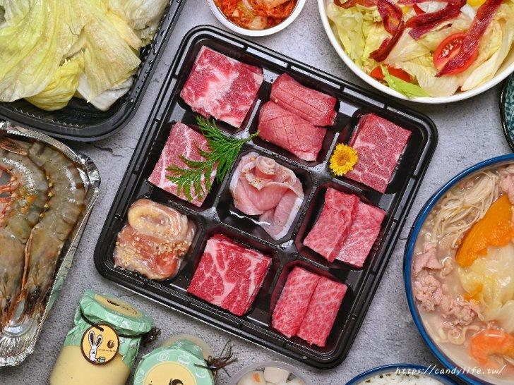 20210610122622 38 - 熱血採訪|台中超美九宮格燒肉禮盒在這裡,還有超狂燒肉便當系列,外帶自取通通享8折~