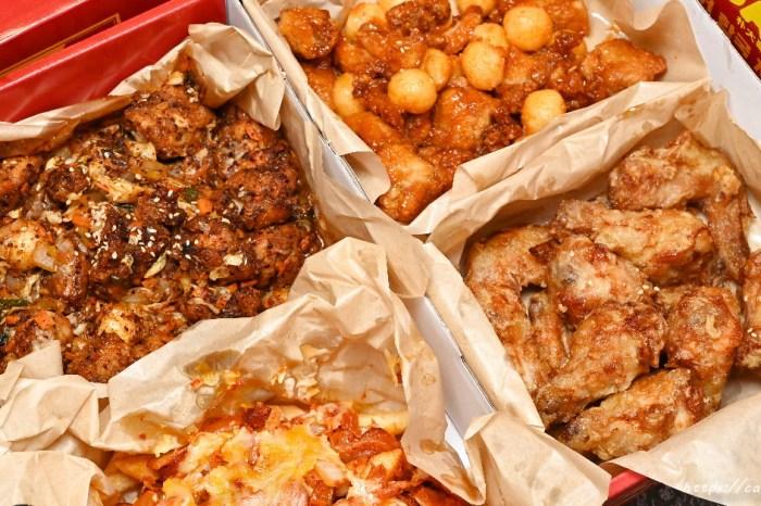 朴大哥的韓式炸雞|外帶自取全品項通通85折,還有特定品項買一送一優惠~
