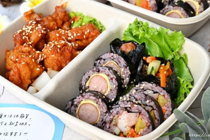 無理 WULI|超美防疫便當在這裡,韓式飯捲搭配韓式炸雞,沒預訂不一定吃的到!