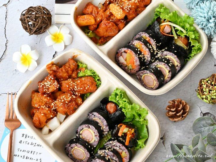 20210616111937 17 - 超美防疫便當在這裡,韓式飯捲搭配韓式炸雞,沒預訂不一定吃的到!