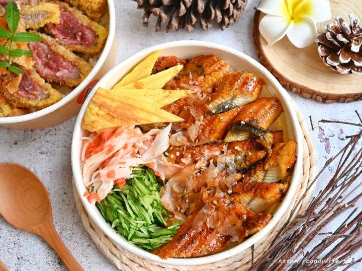 20210716230742 48 - 台中質感日式便當,料多味美,滿額再送焗烤生蠔~