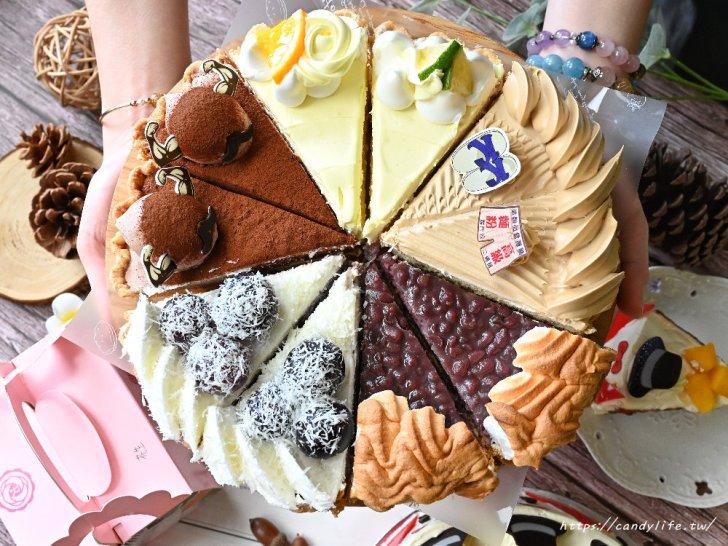 20210721210552 37 - 熱血採訪 來點不一樣的父親節蛋糕就在薔薇派,一次吃到五種風味還可以吃到兒時回憶,預購再享折扣~