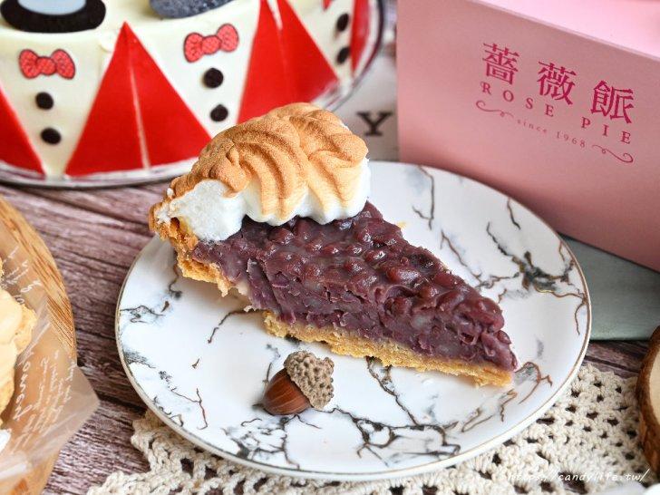 20210721210553 48 - 熱血採訪 來點不一樣的父親節蛋糕就在薔薇派,一次吃到五種風味還可以吃到兒時回憶,預購再享折扣~