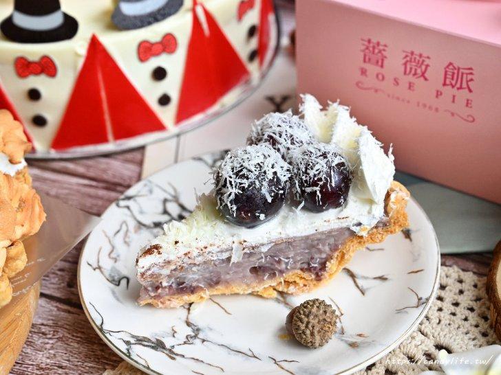 20210721210554 4 - 熱血採訪 來點不一樣的父親節蛋糕就在薔薇派,一次吃到五種風味還可以吃到兒時回憶,預購再享折扣~