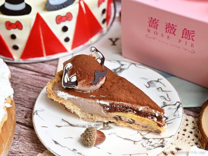 20210721210555 43 - 熱血採訪 來點不一樣的父親節蛋糕就在薔薇派,一次吃到五種風味還可以吃到兒時回憶,預購再享折扣~