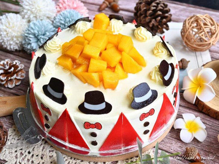 20210721210556 24 - 熱血採訪 來點不一樣的父親節蛋糕就在薔薇派,一次吃到五種風味還可以吃到兒時回憶,預購再享折扣~