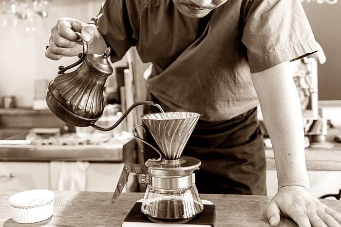 台中 西區美食 | Douzi 美術館站 舞圓人文會館 – 咖啡配菜脯 獨特的台灣味咖啡店