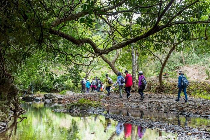 台東旅遊 | 南田部落 – 秘境溯溪 森林攀樹 野炊體驗 充滿探險樂趣的一日遊行程