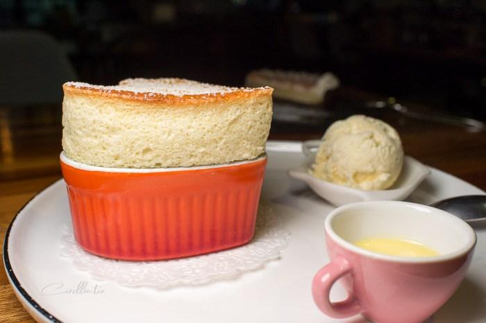 台北 大安美食 | Le Partage 樂享小法廚 – 甜點不輸專賣店的平價法式料理餐廳