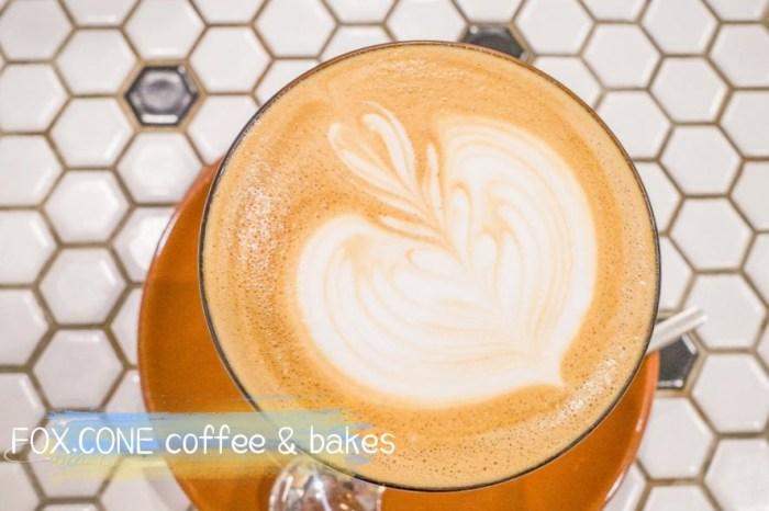 新竹咖啡店 | FOX.CONE coffee & bakes – 澳式咖啡專賣店/多種當日限定口味的招牌司康