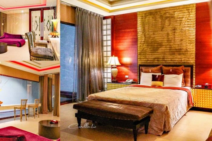 鹿港住宿推薦 | 鹿港紅樓汽車旅館 – 有室內泳池的Villa Spa精品頂級房