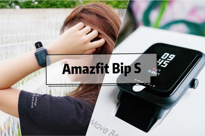 Amazfit Bip S 智能手錶 | 超輕巧,超長續航電力!50M防水,10種運動模式全天心律監測