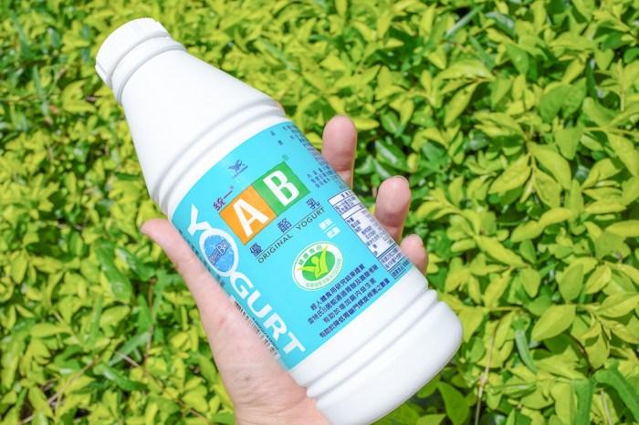 AB 優酪乳 | AB Monday 週一腸胃公休日,用減負擔健康飲品為身體大掃除!