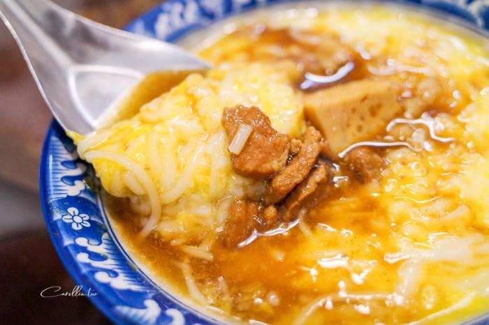 雲林北港美食   阿豐油飯麵線糊 – 朝天宮進香必吃,特色在地小吃