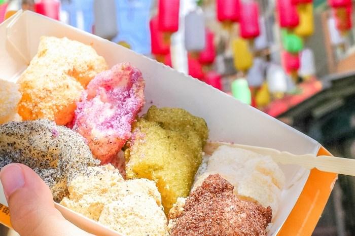 台南美食 | 石家彩虹白糖粿 – 國華街人氣彩色甜點,燒麻糬也好吃