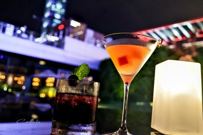 台北信義區酒吧推薦 | 寒舍艾麗酒店The Terrace大廳酒吧 – 醺釀果趣,調酒暢飲優惠活動