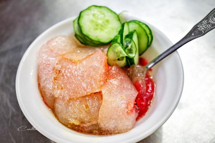 基隆美食   林家(聲)肉圓 – 信義市場60年老店,週末限定的限量紅糟肉圓